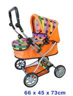 DOLL STROLLER - DELUXE (LATTICE)